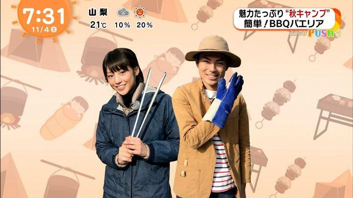 2017年11月04日岡副麻希の画像44枚目