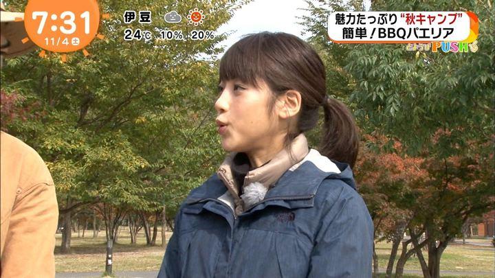 2017年11月04日岡副麻希の画像45枚目