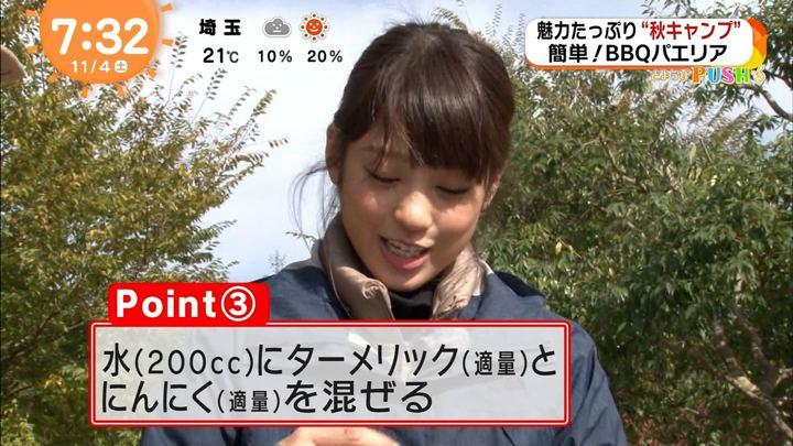 2017年11月04日岡副麻希の画像46枚目