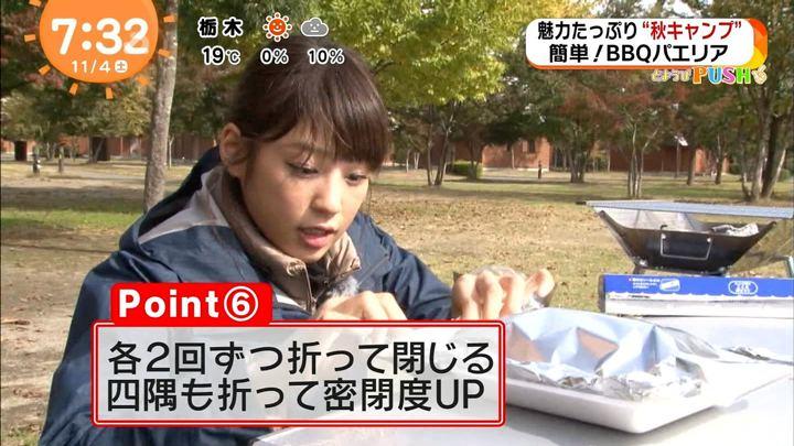 2017年11月04日岡副麻希の画像49枚目