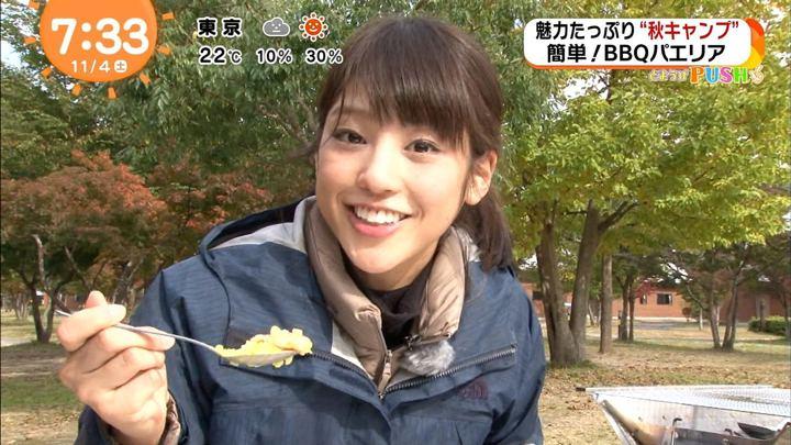 2017年11月04日岡副麻希の画像52枚目