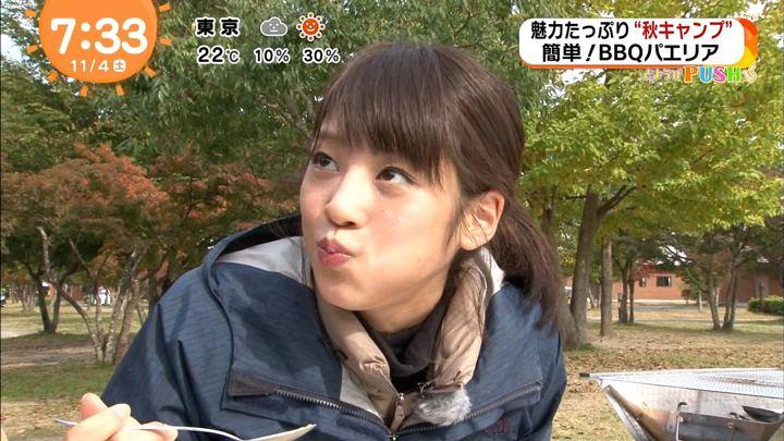 2017年11月04日岡副麻希の画像57枚目
