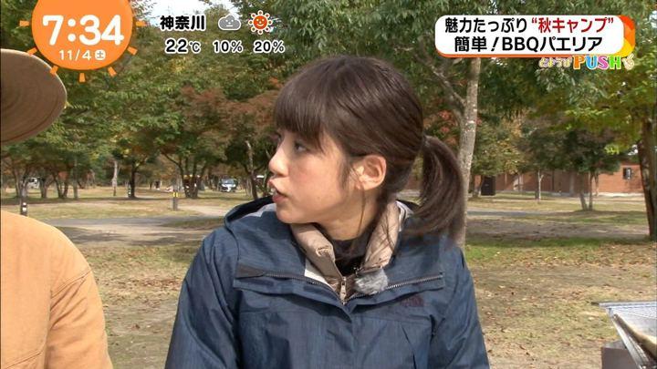 2017年11月04日岡副麻希の画像58枚目