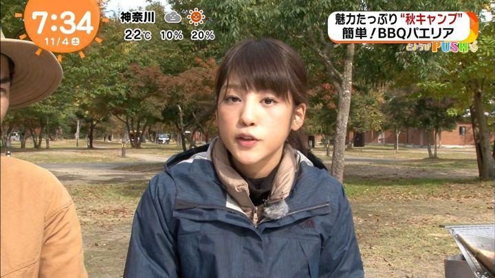 2017年11月04日岡副麻希の画像59枚目
