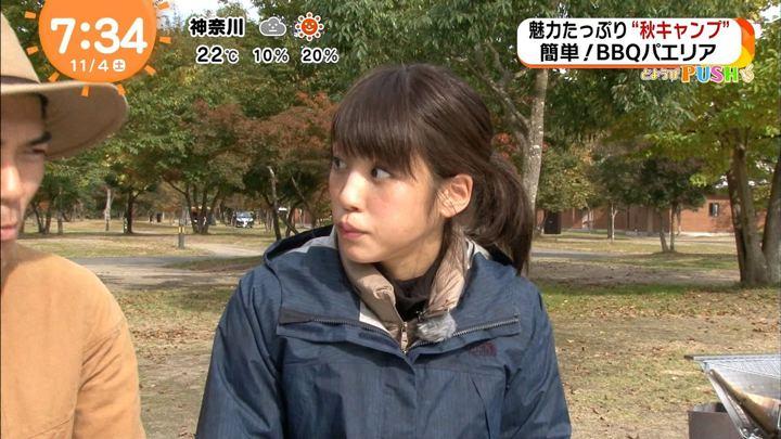2017年11月04日岡副麻希の画像61枚目