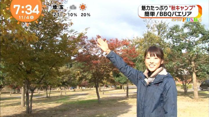2017年11月04日岡副麻希の画像62枚目