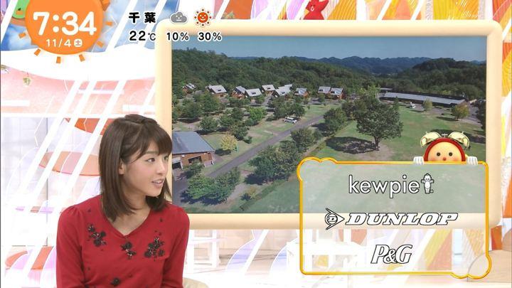 2017年11月04日岡副麻希の画像64枚目