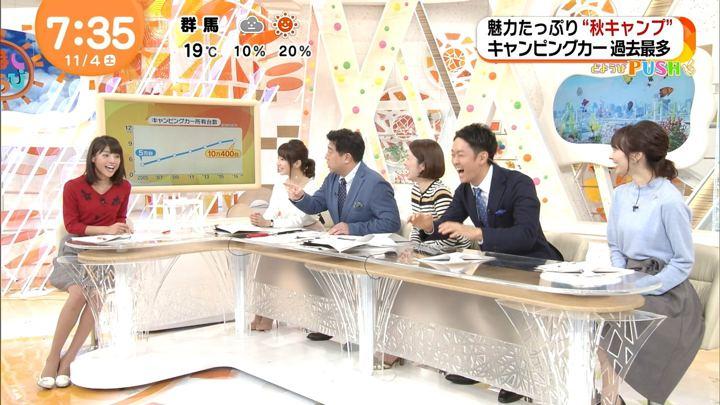 2017年11月04日岡副麻希の画像67枚目