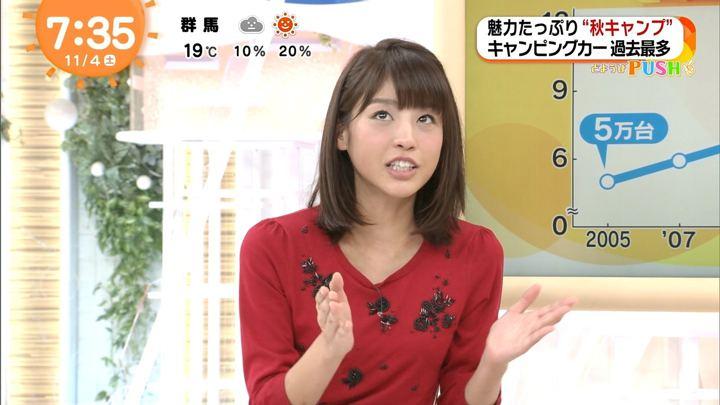 2017年11月04日岡副麻希の画像69枚目