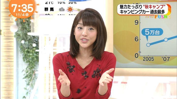 2017年11月04日岡副麻希の画像70枚目
