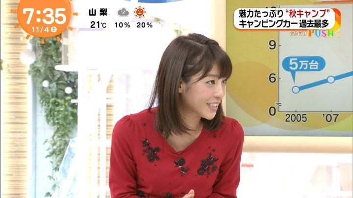 2017年11月04日岡副麻希の画像71枚目