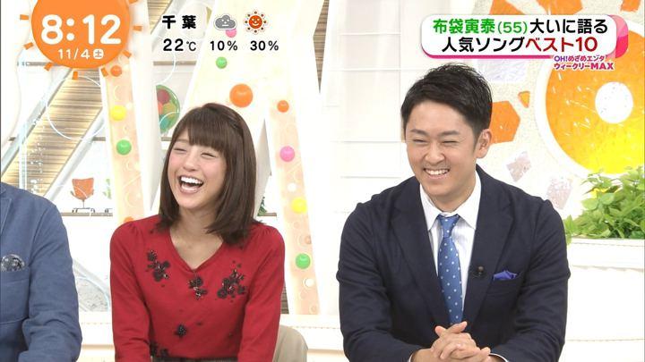 2017年11月04日岡副麻希の画像78枚目