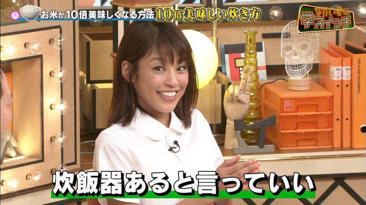 2017年11月06日岡副麻希の画像28枚目