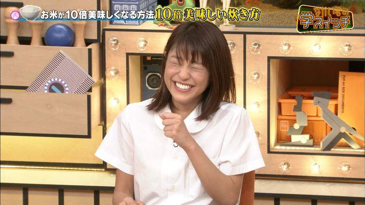 2017年11月06日岡副麻希の画像29枚目