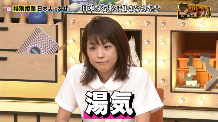 2017年11月06日岡副麻希の画像34枚目