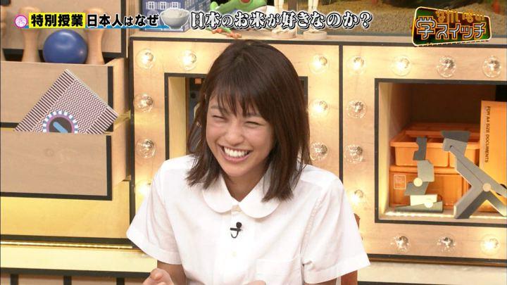 2017年11月06日岡副麻希の画像35枚目