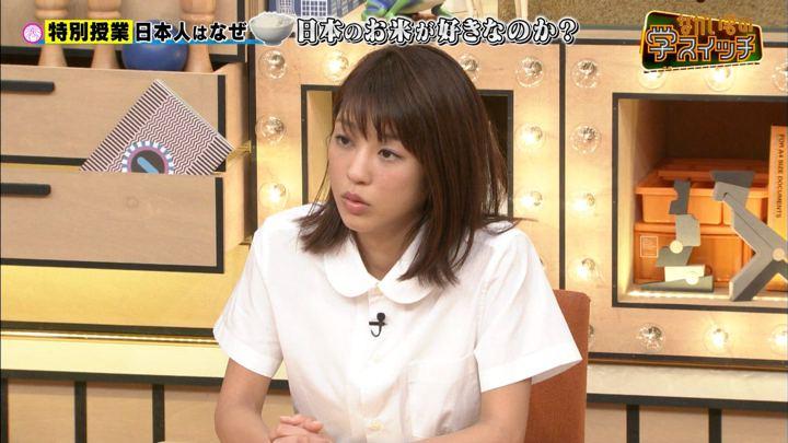 2017年11月06日岡副麻希の画像37枚目