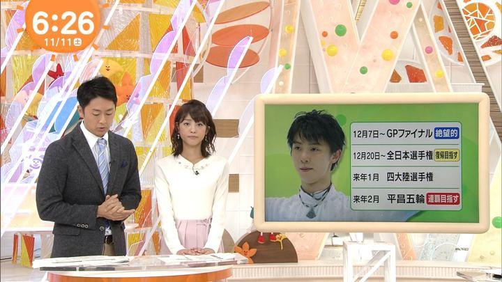 2017年11月11日岡副麻希の画像02枚目
