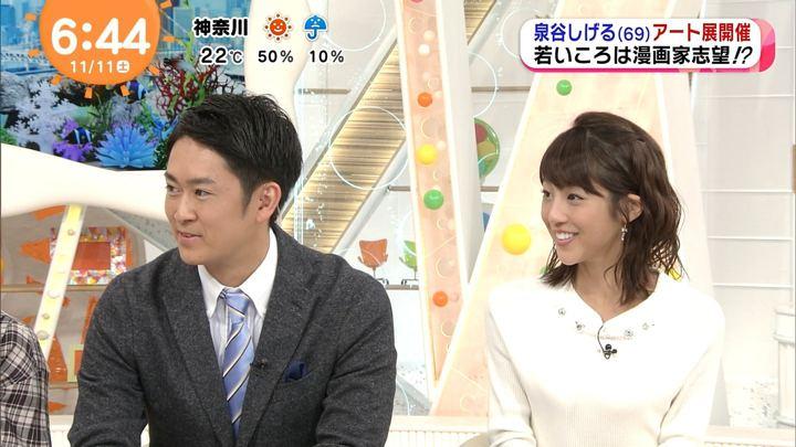2017年11月11日岡副麻希の画像05枚目