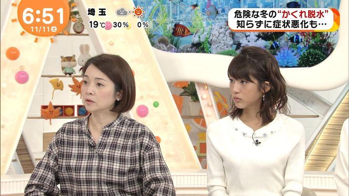 2017年11月11日岡副麻希の画像06枚目
