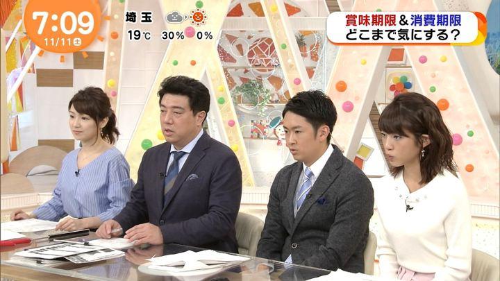 2017年11月11日岡副麻希の画像11枚目