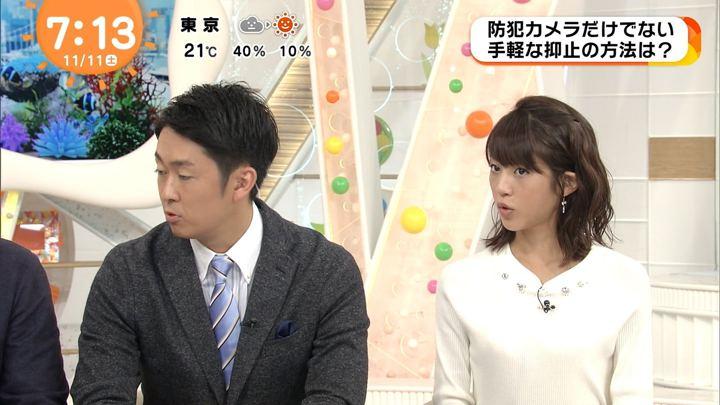 2017年11月11日岡副麻希の画像12枚目