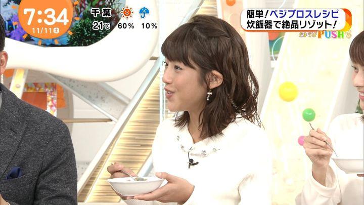 2017年11月11日岡副麻希の画像21枚目