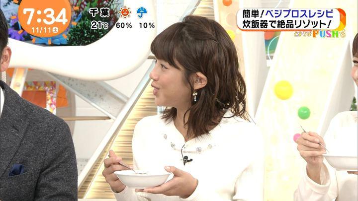 2017年11月11日岡副麻希の画像22枚目