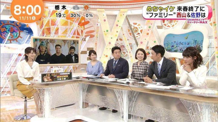 2017年11月11日岡副麻希の画像26枚目