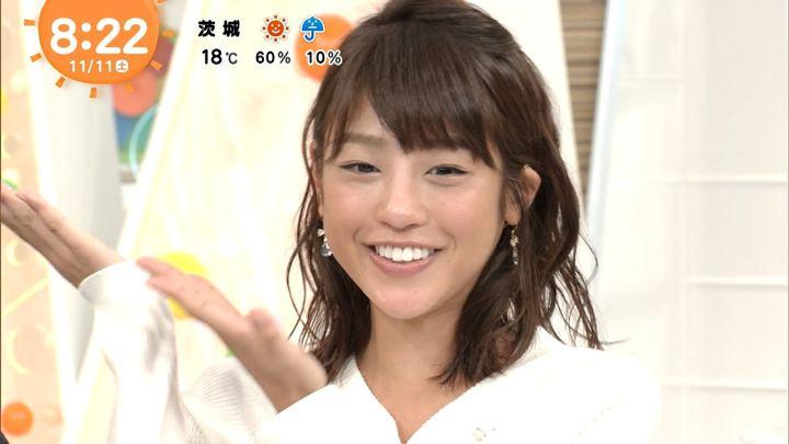 2017年11月11日岡副麻希の画像35枚目
