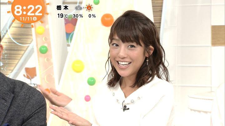2017年11月11日岡副麻希の画像37枚目