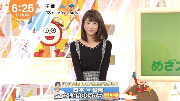 2017年11月18日岡副麻希の画像03枚目