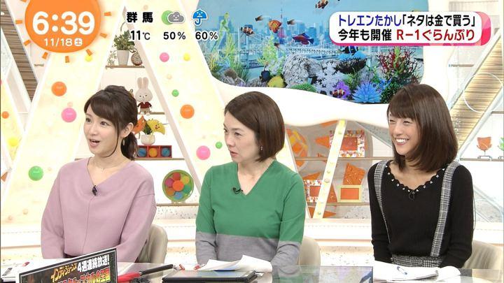 2017年11月18日岡副麻希の画像06枚目