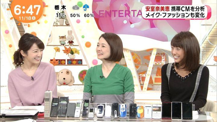 2017年11月18日岡副麻希の画像15枚目