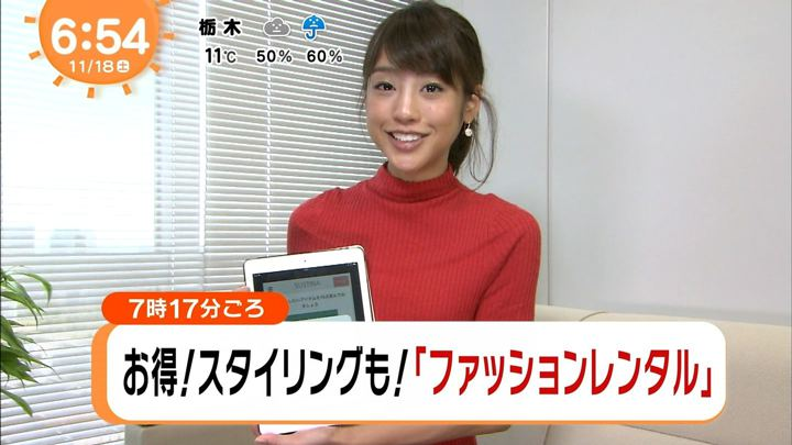 2017年11月18日岡副麻希の画像17枚目