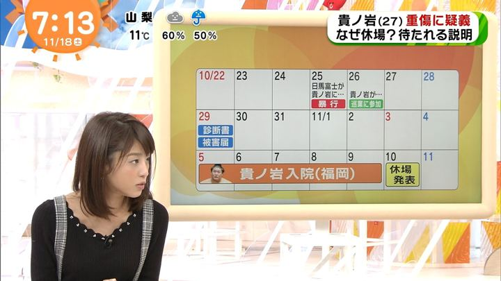 2017年11月18日岡副麻希の画像21枚目