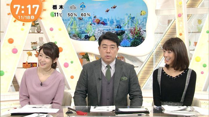 2017年11月18日岡副麻希の画像23枚目