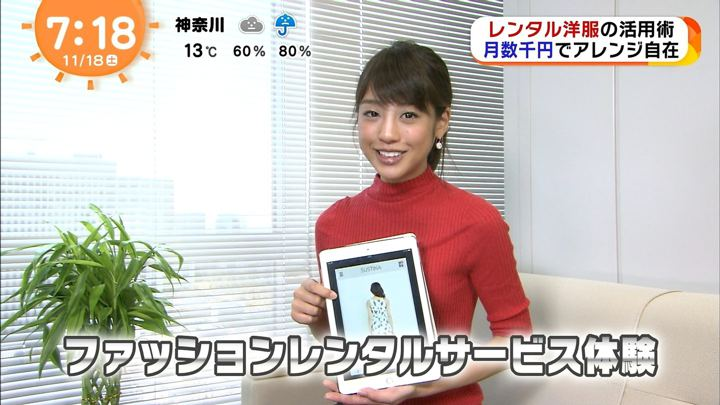 2017年11月18日岡副麻希の画像24枚目
