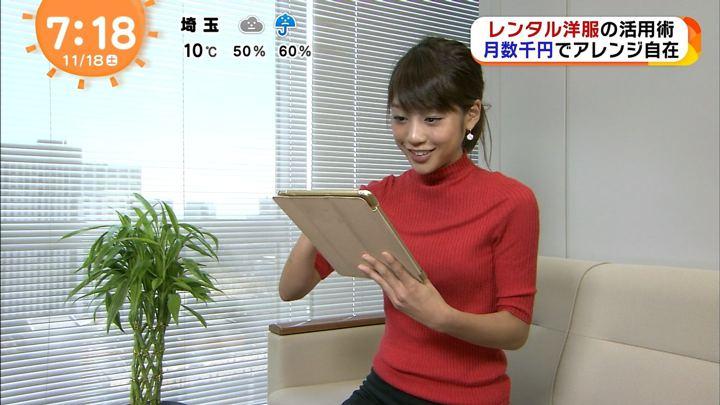 2017年11月18日岡副麻希の画像26枚目