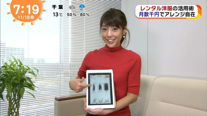 2017年11月18日岡副麻希の画像27枚目