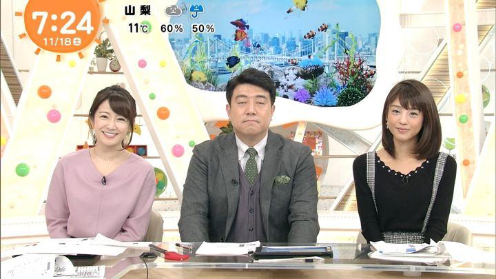 2017年11月18日岡副麻希の画像29枚目