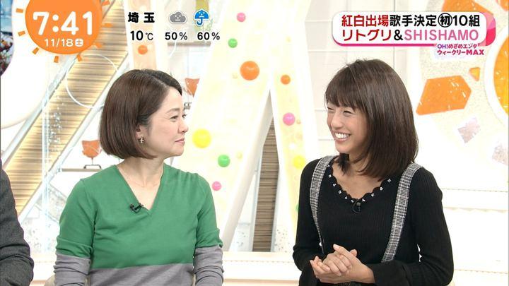 2017年11月18日岡副麻希の画像31枚目
