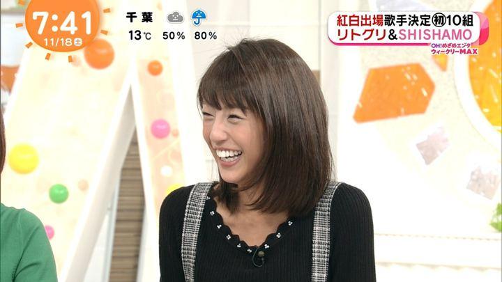 2017年11月18日岡副麻希の画像34枚目