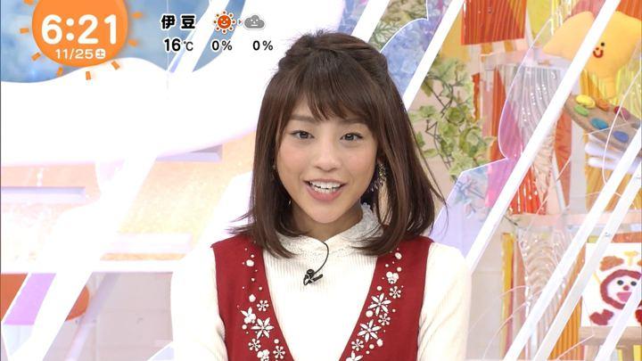 2017年11月25日岡副麻希の画像01枚目