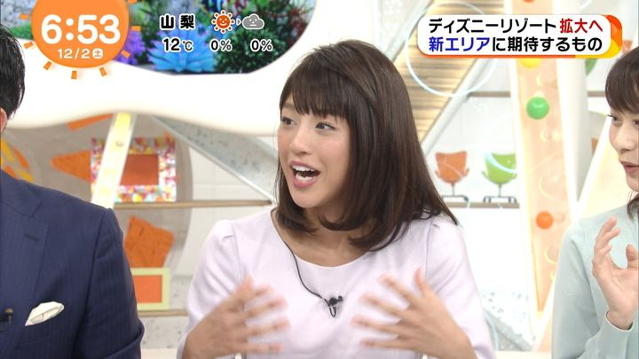 2017年12月02日岡副麻希の画像04枚目