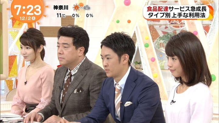 2017年12月02日岡副麻希の画像06枚目