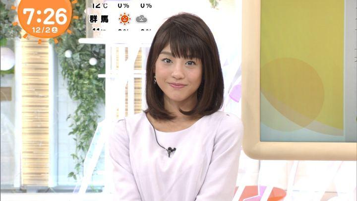 2017年12月02日岡副麻希の画像11枚目