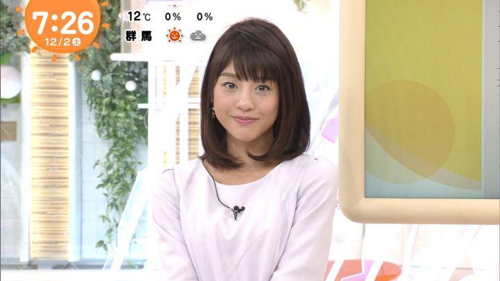 2017年12月02日岡副麻希の画像14枚目