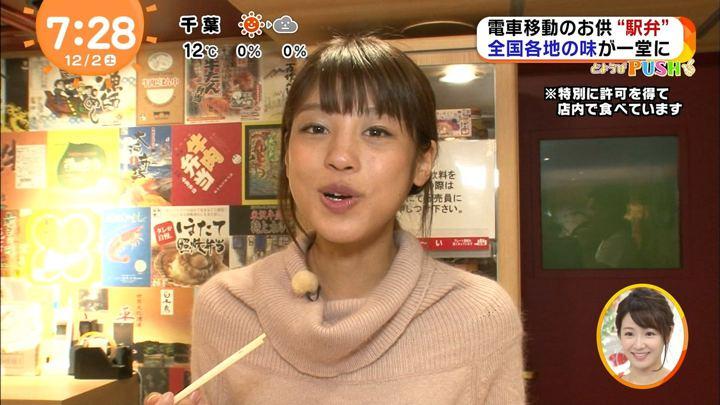 2017年12月02日岡副麻希の画像20枚目
