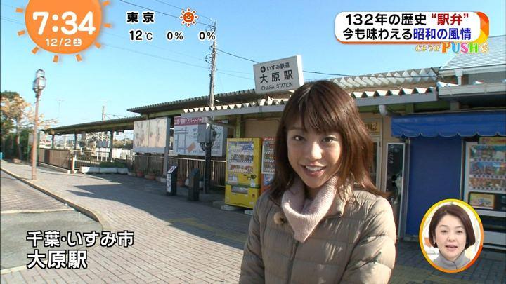 2017年12月02日岡副麻希の画像22枚目